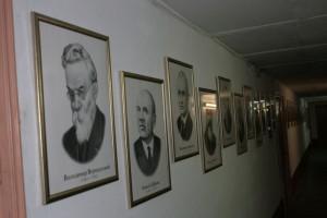 Галерея визначних учених України